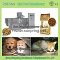 small capacity Dog Food Machine