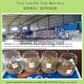Floating Fish Feed Extrusion Machine