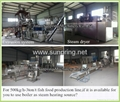 Sinking Fish Feed Machinery