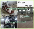 Double Screw Extruder For Fish Feed Production Line