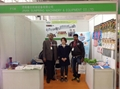 CIPS-2014(China International Pet Show) in Beijing City