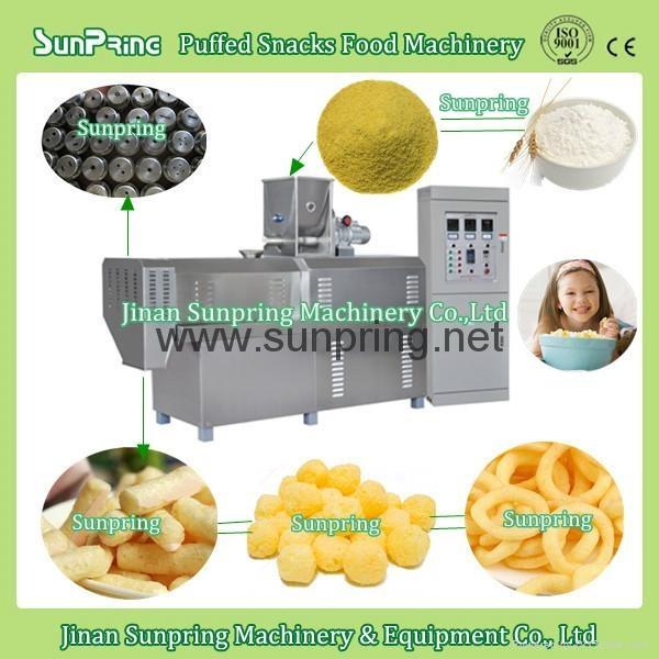 玉米泡芙零食挤出机机械设备 5