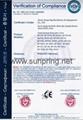 组织蛋白拉丝蛋白机器供应商 10