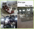 Catfish Pellet Feed Making Machine