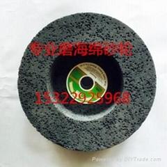 厂家批发磨海绵粉扑的专用砂轮
