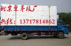 北京eps聚苯板
