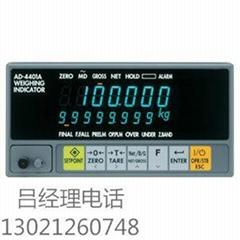日本AND AD4401 显示器 AD4401A仪表 完美升级