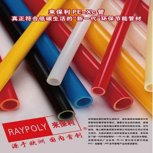 來保利阻氧PE-XC地暖管材 1