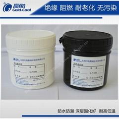 GC-GF 导热灌封胶