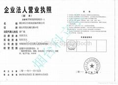 Yantai Clear Coating Equipment Co.,Ltd