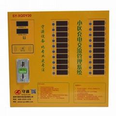 厂家直销20路智能充电管理系统 电动车加油站 小区电动车充电站