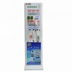 特惠守源厂家充电站立式手机充电站投币手机充电器加油站