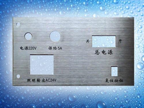 浙江腐蝕鋁牌 1