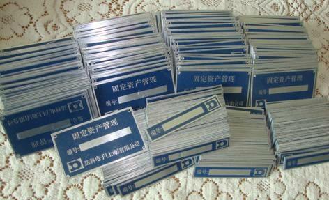 浙江腐蝕鋁牌 2