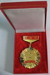 金属彩带奖章