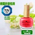 HONG KONG BEFAIRY SUPER  Eco-friendly NAIL POLISH 3