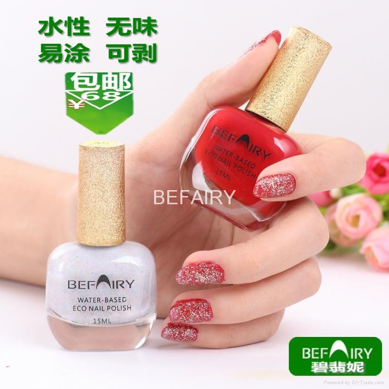 香港碧翡妮超级环保美甲油 2