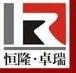 郑州恒隆家具有限公司