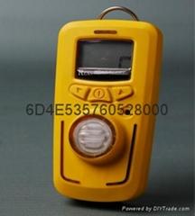 便携式单一有害气体检测器