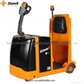 3Ton Tow Tractor