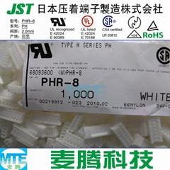 日本JST板对线连接器 PH/2.0mm PHR-9塑壳 HOUSING 插件板连接器