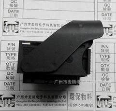 vw 077906379A 电控单元/BEST 发动机总线外壳