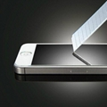 0.3mm Tempered Glass Screen Protector for mobile phone 4