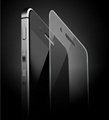 0.3mm Tempered Glass Screen Protector for mobile phone 5