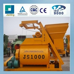 Concrete mixer with better price