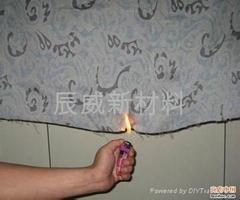 纺织阻燃剂