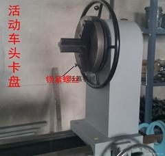 CS125-390 type Glass lathe