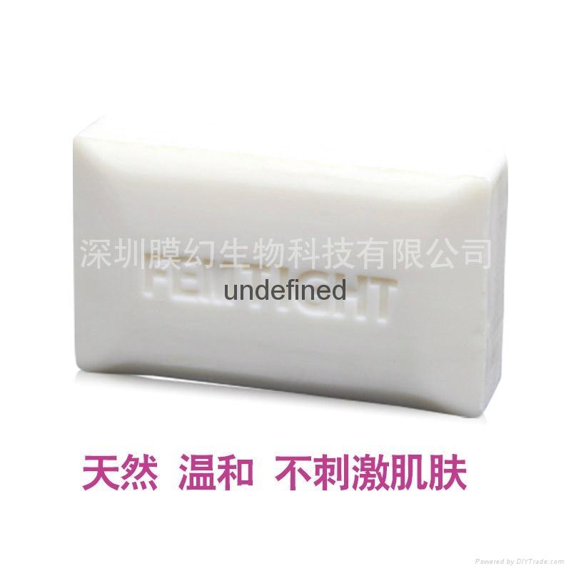 私密抗菌嫩白皂SOAP 1