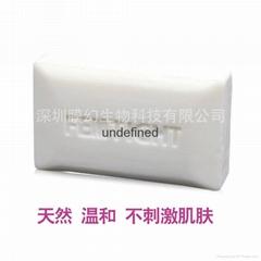 私密抗菌嫩白皂SOAP