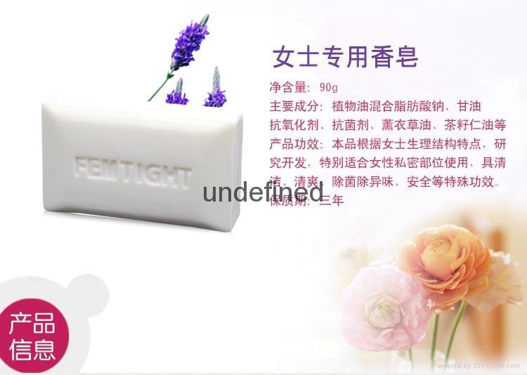私密抗菌嫩白皂SOAP 2