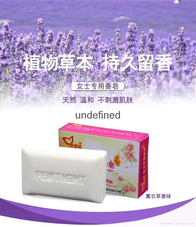 私密抗菌嫩白皂SOAP 5