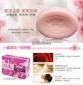 浪漫花香精油皂SOAP 2