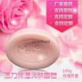 浪漫花香精油皂SOAP