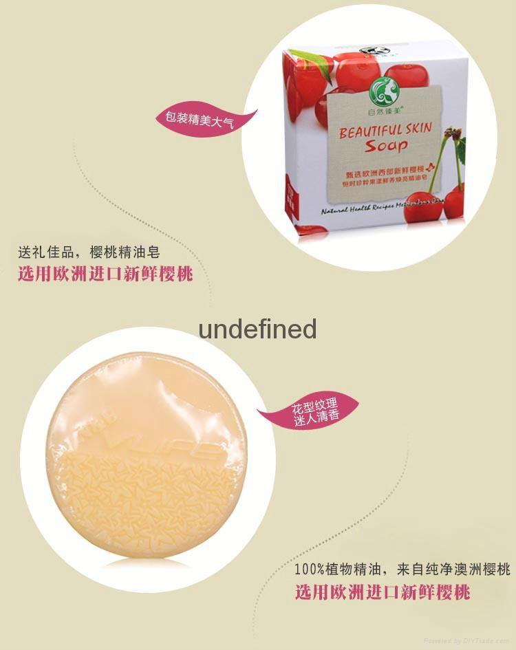 樱桃精油皂精品香皂 1