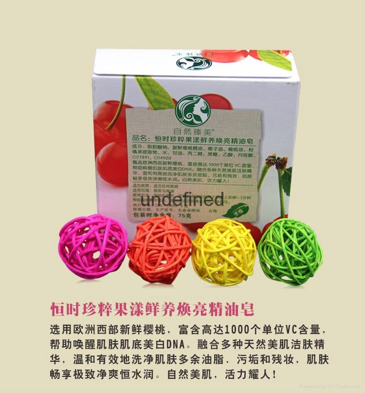 樱桃精油皂精品香皂 2