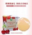 樱桃精油皂精品香皂 4