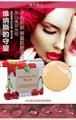 樱桃精油皂精品香皂 5