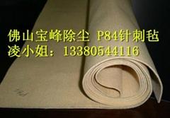 P84 DUST BAGS factory 除尘布袋