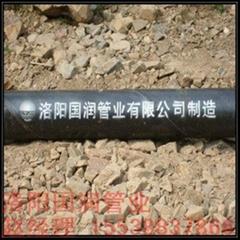 耐磨复合管道