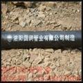 超高分子復合管礦漿輸送管道 3