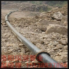 超高分子复合管矿浆输送管道