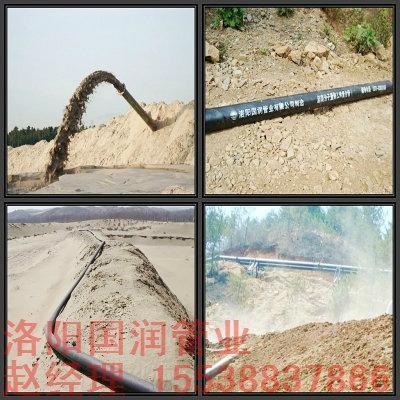 超高分子复合管矿浆输送管道 5