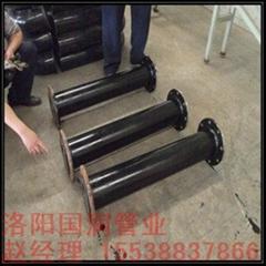礦粉礦漿耐磨輸送管