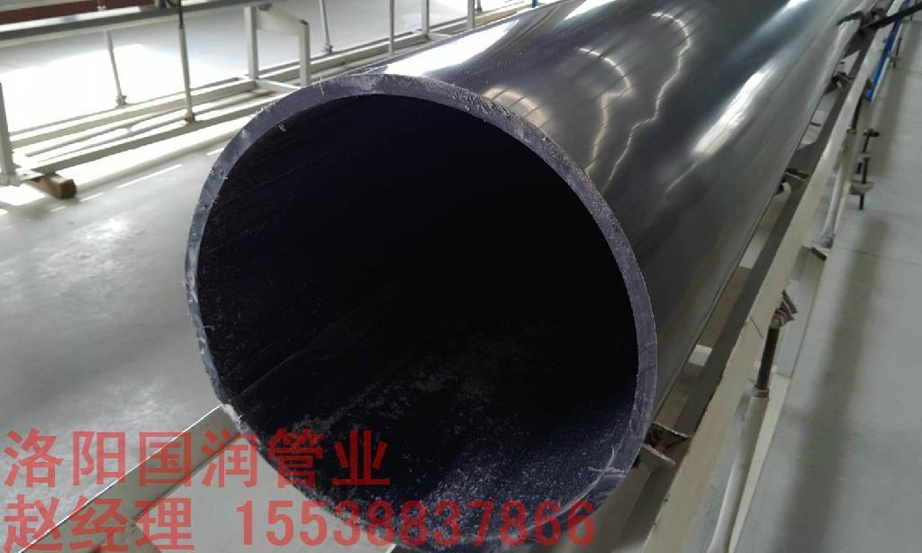煤礦礦漿復合管 3