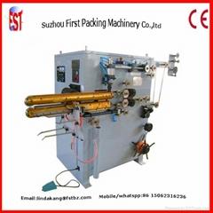 Semi automatic can body seam welding machine