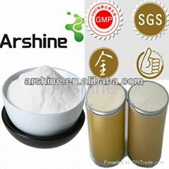 hot sale & Colistin Sulphate injection powder 1264-72-8